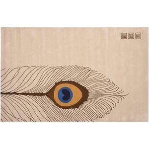 Safavieh Soho Peacock Feather Rug