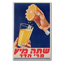 'A Glass of Orange Juice, 1947' 30' x 47' Canvas Art