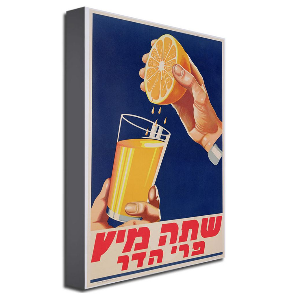 A Glass of Orange Juice, 1947 30'' x 47'' Canvas Art