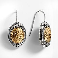 Kate Markus Stainless Steel Two Tone Textured Oval Drop Earrings