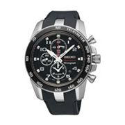 Seiko Sportura Stainless Steel Chronograph Watch - SNAE87 - Men