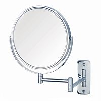 Jerdon Adjustable 8-in. Wall Mirror