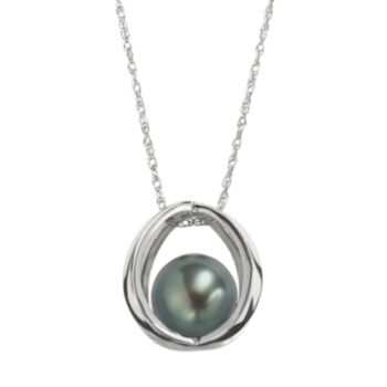 Sterling Silver Tahitian Cultured Pearl Cage Pendant