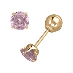 14k Gold Pink Cubic Zirconia Stud Earrings - Kids