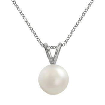 18k White Gold AAA Akoya Cultured Pearl Pendant