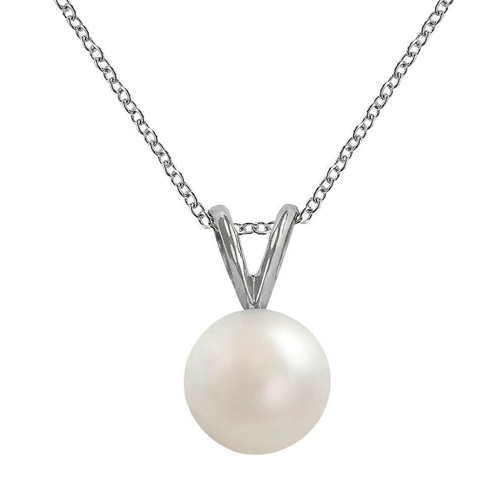 18k White Gold AAA Akoya Cultured Pearl Pendant