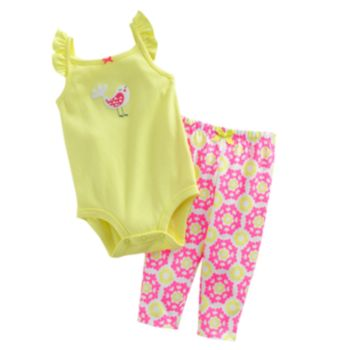 Boys Yellow Baby Clothing