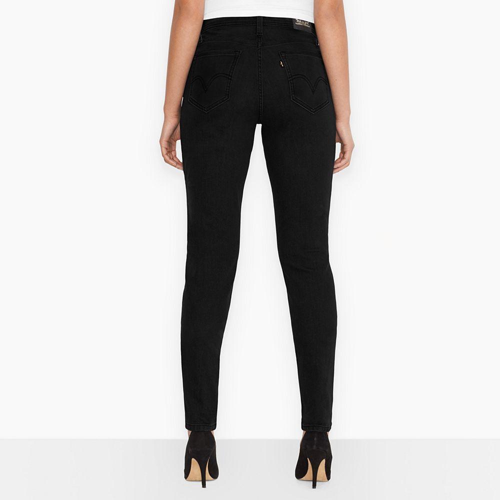 - Women's Levi's 529 Curvy Skinny Jeans