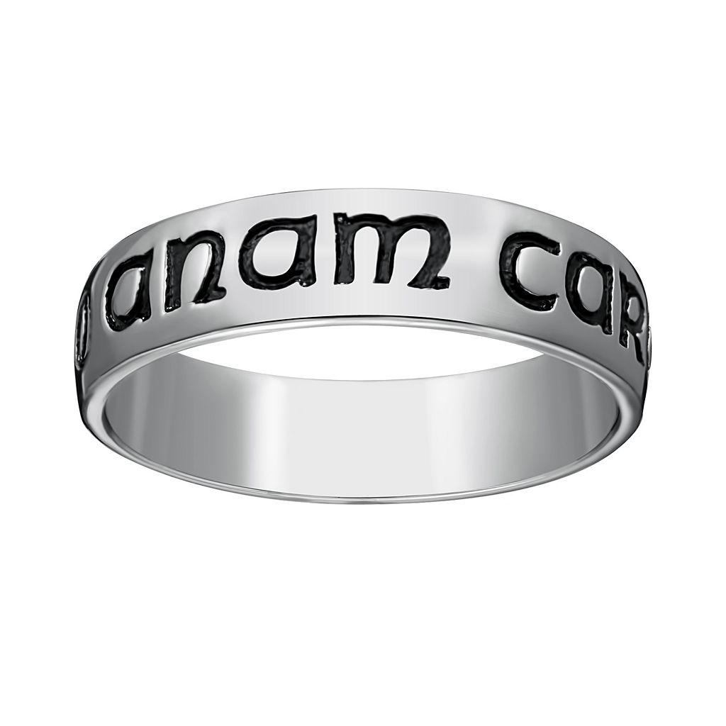 Sterling Silver Mo Anam Cara Ring