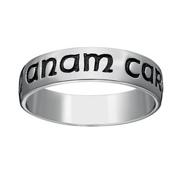 Sterling Silver Mo Anam Cara Ring