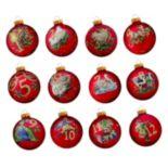 Kurt S. Adler 12-pc. Twelve Days of Christmas Glass Ornament Set