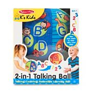 Melissa & Doug K's Kids 2-in-1 Talking Ball