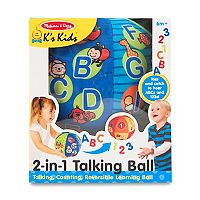 Melissa & Doug K's Kids 2-in-1 Talking Ball