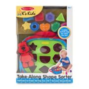 Melissa & Doug K's Kids Take-Along Shape Sorter