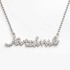 Sophie Miller Sterling Silver Cubic Zirconia 'Je T'aime' Necklace