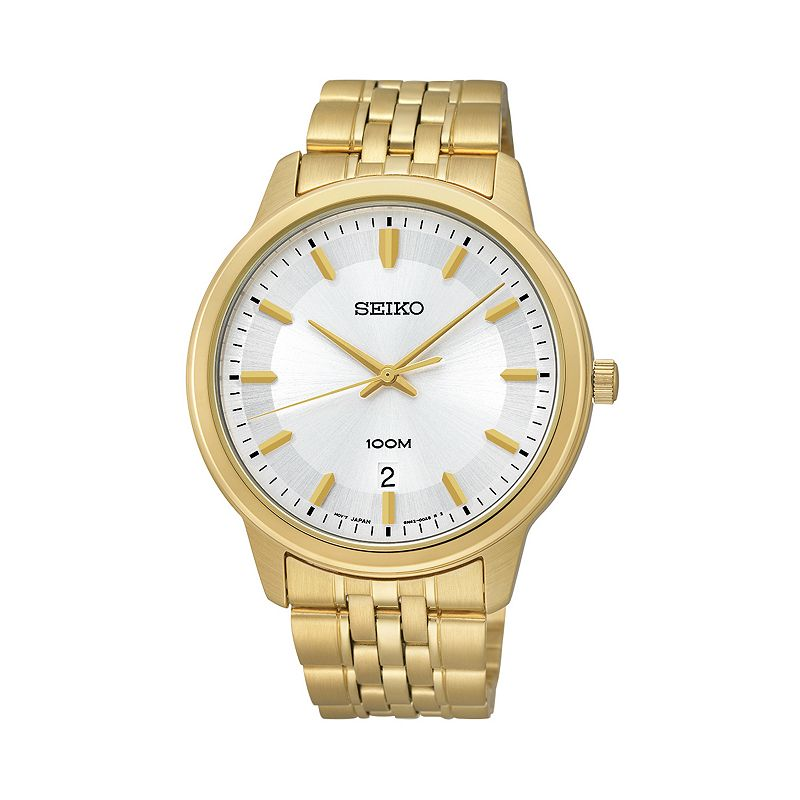 Pricewatch lowest prices local and nationwide stores selling seiko mens watches page 1 for Watches kohls