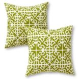 Greendale Home Fashions 2-pk. Square Outdoor Decorative Pillows