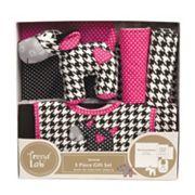 Trend Lab 5 pc Serena Gift Set