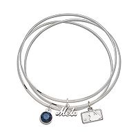 LogoArt New York Mets Silver Tone Crystal Charm Bangle Bracelet Set