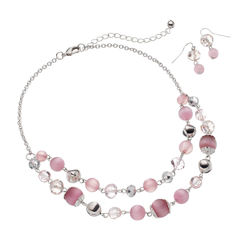 Silver Tone Simulated Cat's-Eye & Bead Swag Necklace & Drop Earring Set
