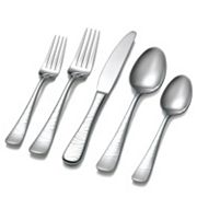 Hampton Forge Skandia Zebra Laser Etched 45 pc Flatware Set