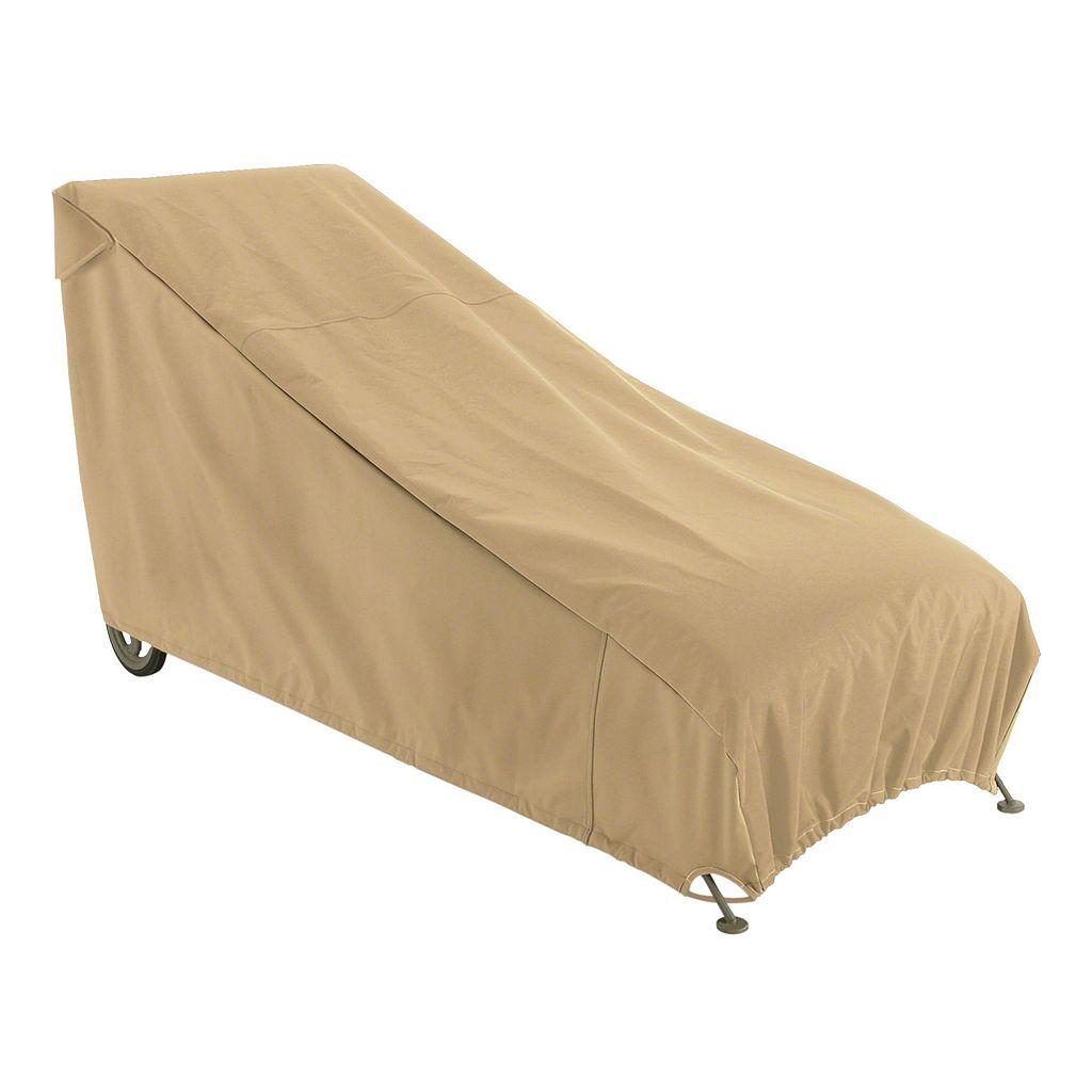 Classic Accessories Terrazzo Patio Chaise Cover - Outdoor