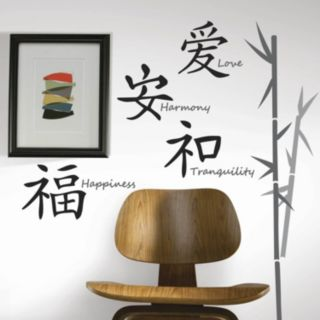 Love, Harmony, Tranquility and Happiness Peel and Stick Wall Decals