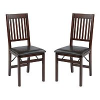 OSP Designs Hacienda 2-pk. Folding Chair Set