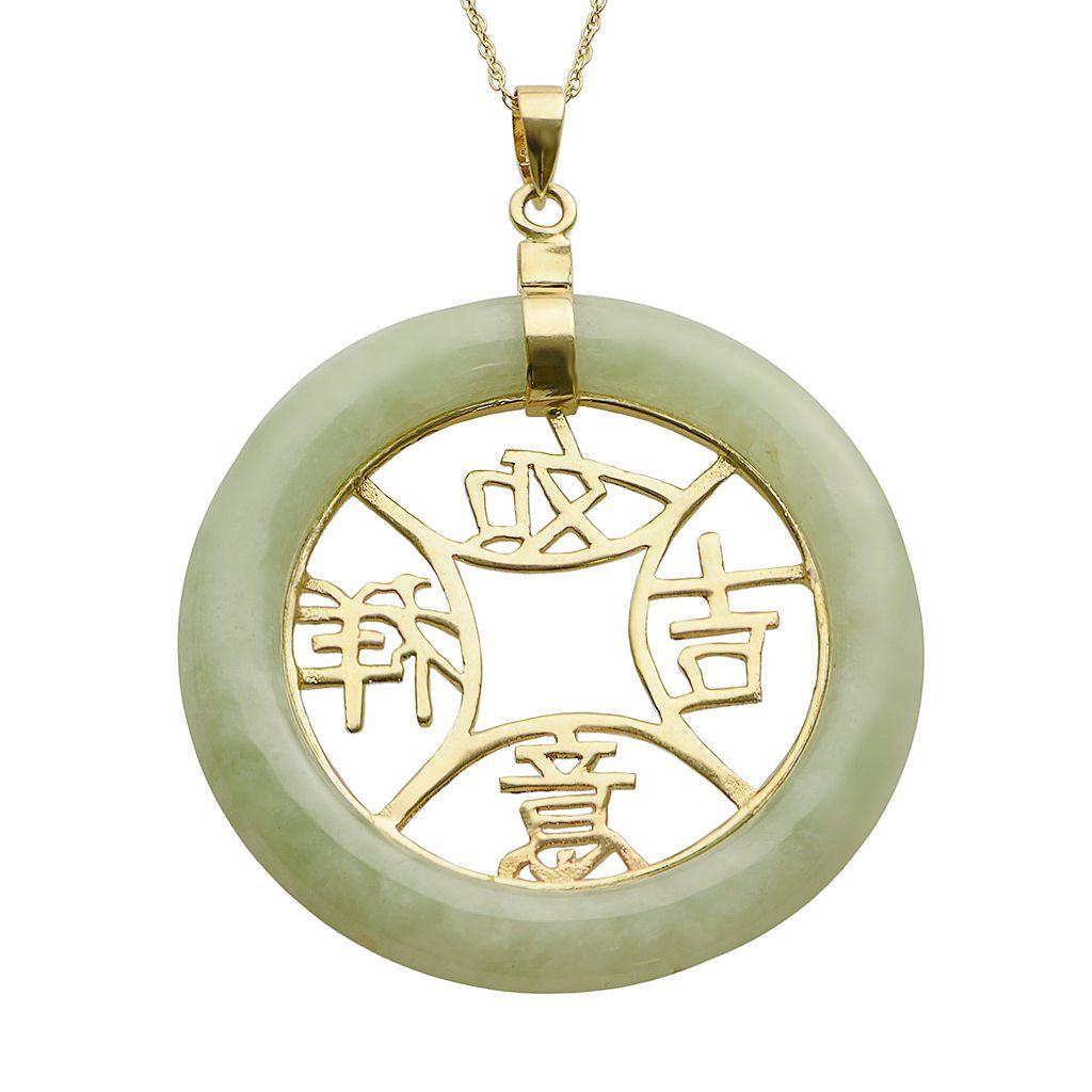 PearLustre by Imperial Jade 14k Gold '