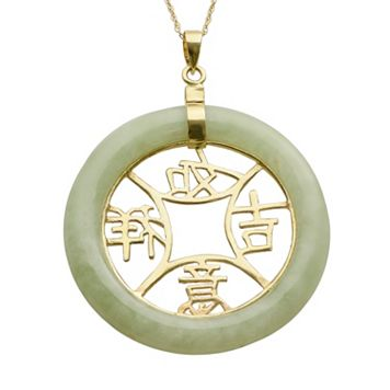 PearLustre by Imperial Jade 14k Gold '