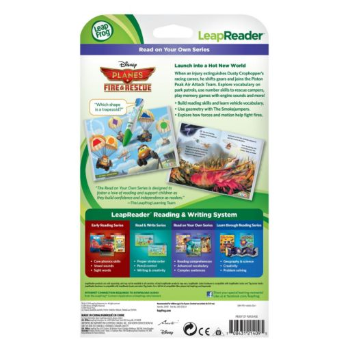 Disney Planes Fire and Rescue Read On Your Own Book LeapReader by LeapFrog