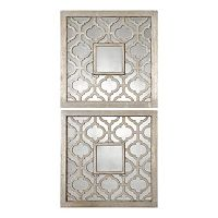 Sorbolo Square 2-piece Trellis Wall Mirror Set