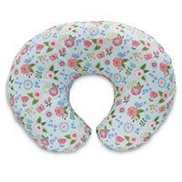Boppy Nursing & Support Pillow Slipcover
