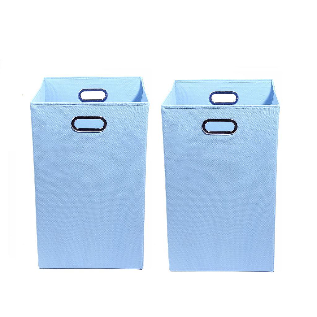 Modern Littles 2-pc. Solid Storage Bin Set