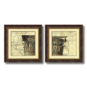 ''Architectural Inspiration'' 2-piece Framed Wall Art Set