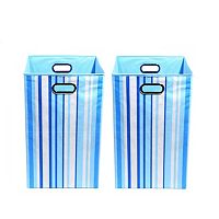 Modern Littles 2 pc Striped Storage Bin Set