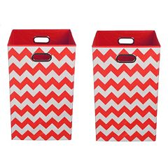 Modern Littles 2 pc Chevron Storage Bin Set