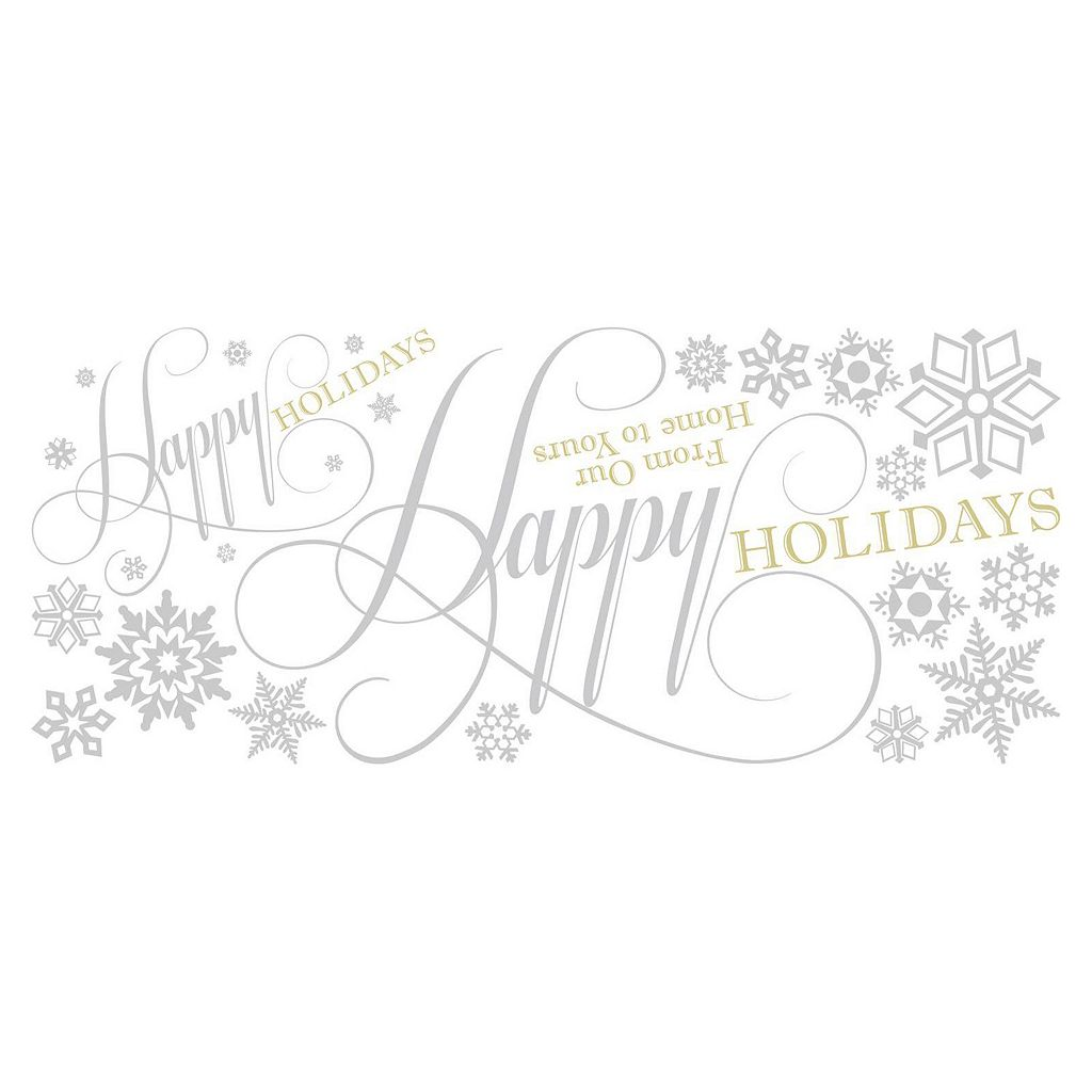 Happy Holidays Wall Decals