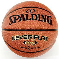 Spalding 28.5-in. NBA Neverflat Basketball - Women's / Intermediate