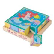 Disney Princess 16-pc. Wooden Cube Puzzle