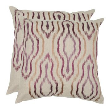 Ikat 2-piece Throw Pillow Set