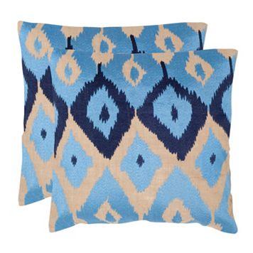 Jay 2-piece 20'' x 20'' Throw Pillow Set