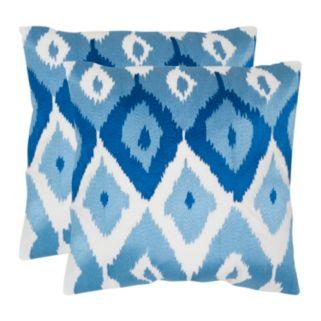 Lexi 2-piece 20'' x 20'' Throw Pillow Set