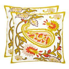 Gossamer 2 pc Throw Pillow Set