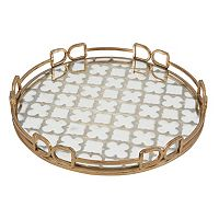 Decorative Metallic Tray