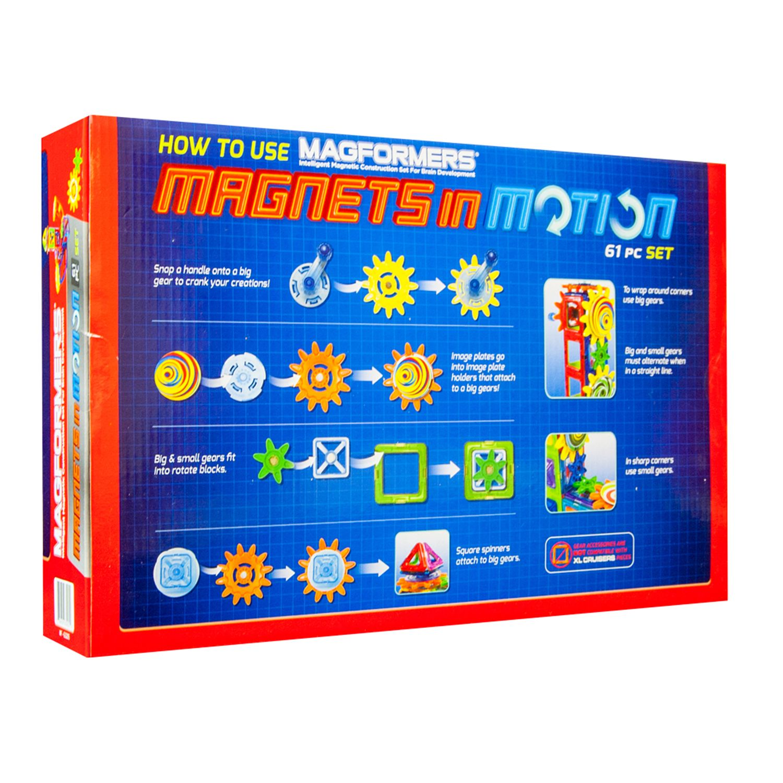 Magformers Kohl S