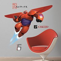 Disney Big Hero 6 Baymax Giant Wall Decal