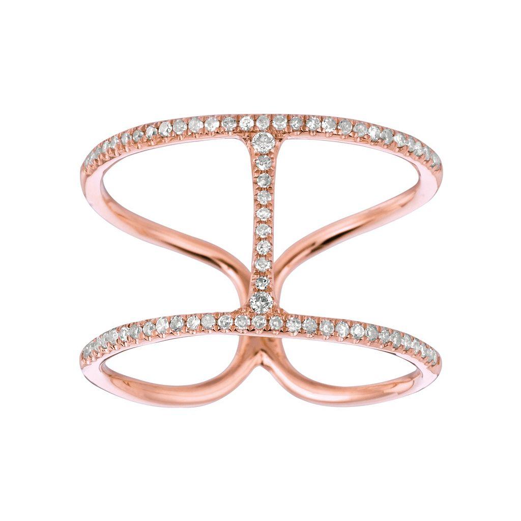 1/5 Carat T.W. Diamond 14k Gold H Ring