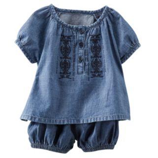 Baby Girl OshKosh B'gosh® Chambray Top & Shorts Set