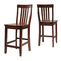 Crosley Furniture 2 pc School House Counter Stool Set